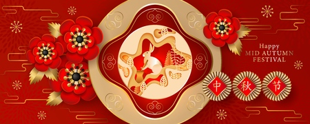 Chinese Mid autumn festival vector design.