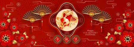 Chinese Mid autumn festival vector design.