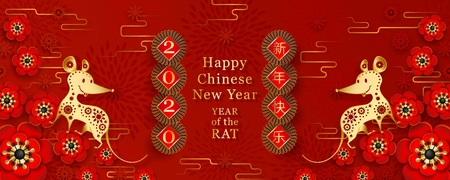 2020 Chinese New Year of the Rat. Red and gold festive  with rat, peony flowers, hieroglyphic greeting.