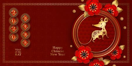 2020 Chinese New Year Rat zodiac sign. Red and gold festive  with rat, peony flowers, hieroglyph.