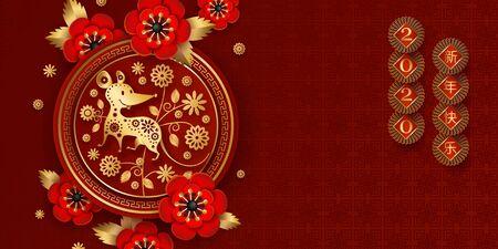 2020 Chinese New Year Rat zodiac sign. Stock Illustratie