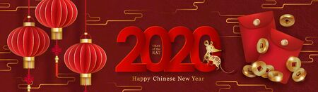 2020 Chinese Year of the Rat.