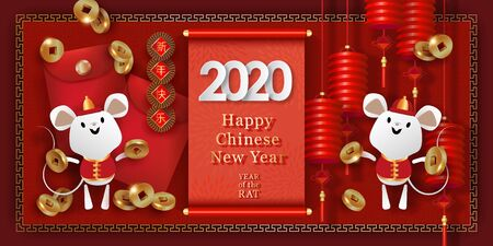 2020 Chinese New Year banner. Year of the rat. Red white golden festive design.
