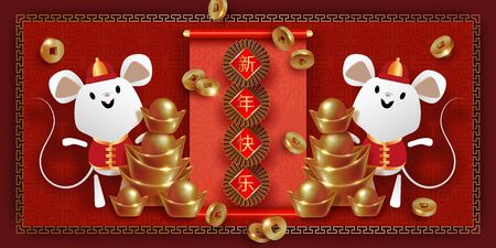 2020 Chinese New Year banner. Year of the rat zodiac sign. Red white golden festive design.