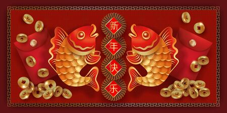Chinese New Year red golden banner. Two fish carps, falling traditional coins, red envelopes for money