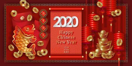 2020 Chinese New Year banner. Red white golden festive design. Illustration