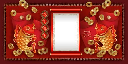 Chinese New Year red golden banner.