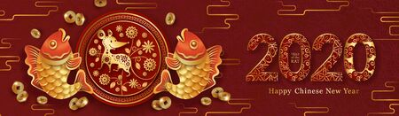 2020 Chinese New Year of the Rat design.
