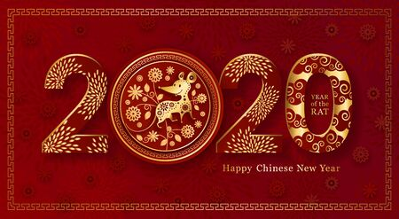 2020 Chinese New Year banner.  イラスト・ベクター素材