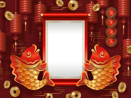 Chinese New Year red gold banner.