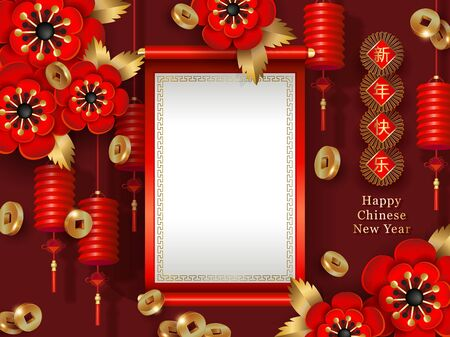 Chinese New Year banner.