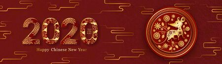 2020 Chinese New Year banner. Illustration
