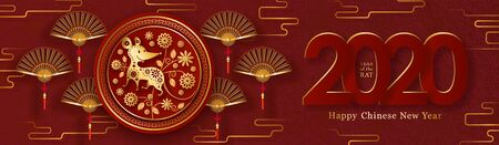 2020 Chinese New Year of the Rat. Illustration