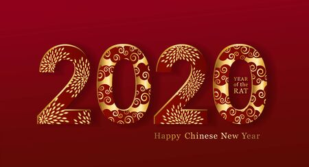 2020 Chinese New Year, creative date design, red and gold volumetric numbers with stylized traditional ornament on a dark red  イラスト・ベクター素材