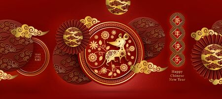 2020 Chinese New Year banner. Paper cut 3d round shape with a rat, clouds, floral traditional geometric ornament soar in the air  イラスト・ベクター素材