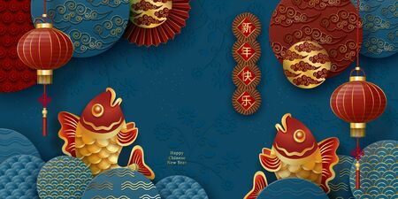 Chinese New Year banner, paper cut.  イラスト・ベクター素材