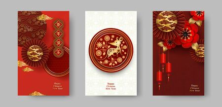 2020 Chinese New Year of the Rat Set vertical vector banners, posters, leaflet, flyers.  イラスト・ベクター素材