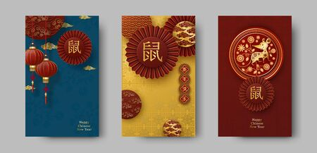 2020 Chinese New Year of the Rat Set vector banners, posters, leaflet, flyers.