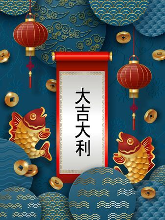 Chinese New Year vector banner poster leaflet flyer card.  イラスト・ベクター素材