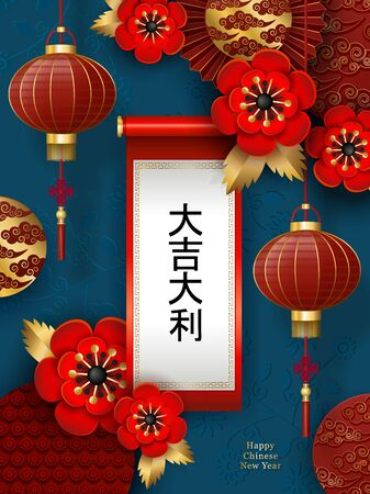 Chinese New Year vector banner, poster, leaflet, flyer, card.