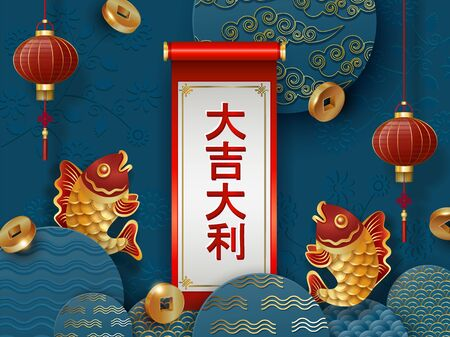 Chinese New Year vector banner poster leaflet flyer card. Illustration