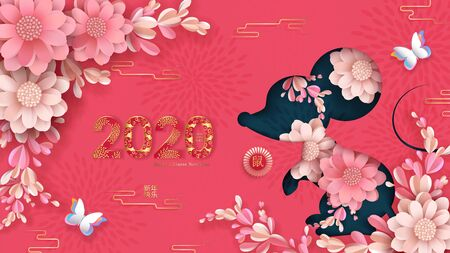 Year of the mouse 2020 paper cut design Greeting card Illustration