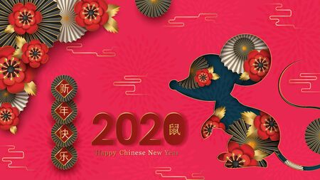 Year Mouse 2020 paper cut design. Illustration