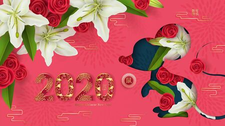 Chinese new year Mouse 2020 design.
