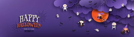 Happy Halloween banner trick or treat with night clouds, witch, vampire, ghost, bats in paper cut style. Party invitation vector horizontal background Иллюстрация