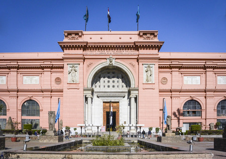 antiquities: Museum of Egyptian Antiquities in Cairo, Egypt