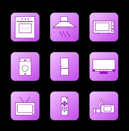Icon appliances. Vector