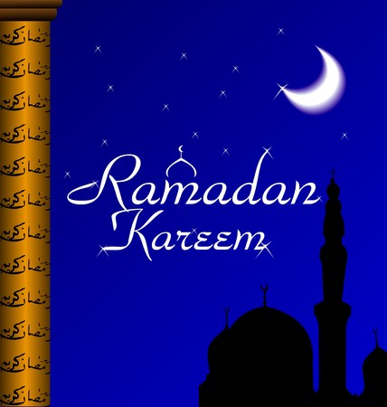 blue plaque: An Islamic greeting card for holy month of Ramadan Kareem.
