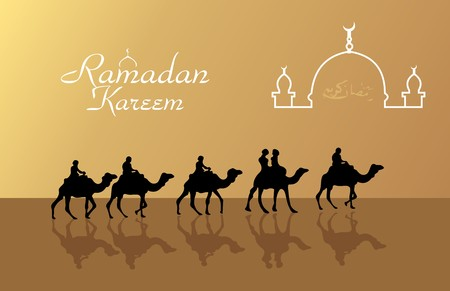 An Islamic greeting card for holy month of Ramadan Kareem.  Vector