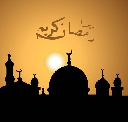 kareem: An Islamic greeting card for holy month of Ramadan Kareem.