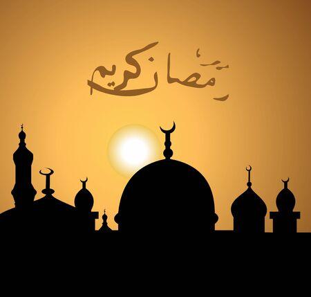 masjid: An Islamic greeting card for holy month of Ramadan Kareem.