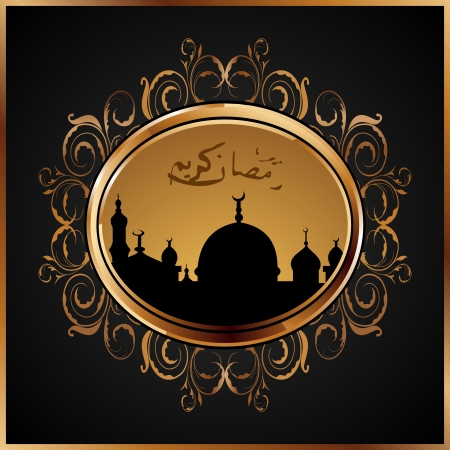 kareem: Illustration ramazan mubarak card with floral frame - vector