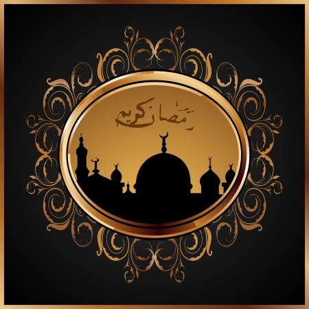 Illustration ramazan mubarak card with floral frame - vector