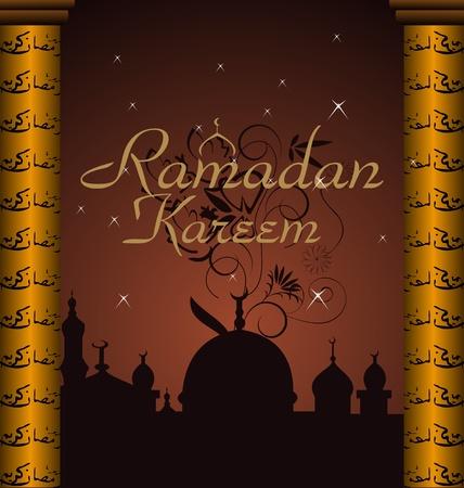 allah: Illustration ramazan celebration background - vector