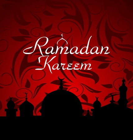 allah: Abbildung Ramazan Feier Hintergrund - Vektor Illustration