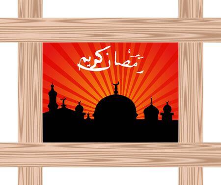 ramazan: Illustration ramazan celebration background with wooden frame - vector Illustration