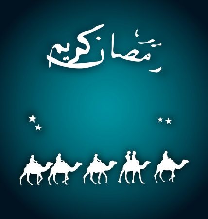 Illustration greeting card with caravan camels Vector