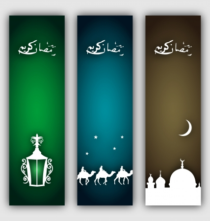Illustration set islamic banners with symbols for Ramadan holiday  Vector