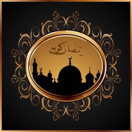 relegion: Illustration ramazan mubarak card with floral frame - vector