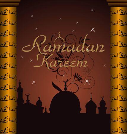 relegion: Illustration ramazan celebration background - vector
