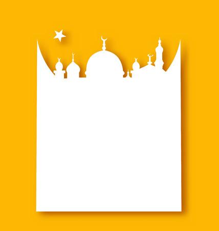 Illustration greeting card template for Ramadan Kareem - vector Vector
