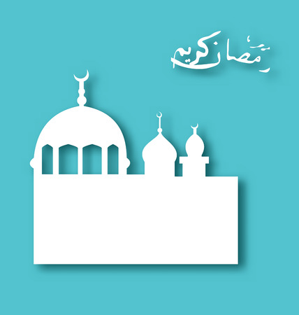 Illustration greeting card with architecture for Ramadan Kareem - vector