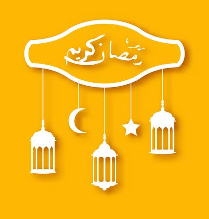 lantern: Illustration Eid Mubarak greeting card with islamic elements  - vector