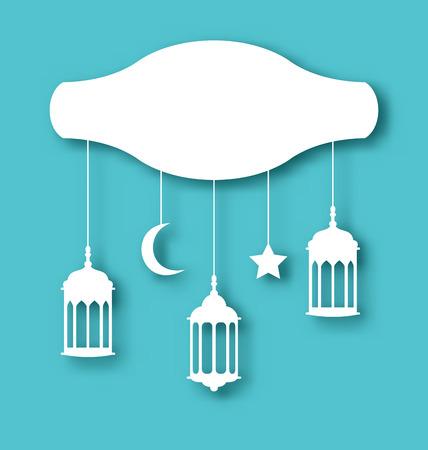 Cartolina d'auguri di Eid Mubarak dell'illustrazione con la decorazione - vettore Archivio Fotografico - 34579796