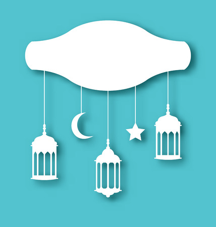 blue stars: Illustration Eid Mubarak greeting card with decoration  - vector