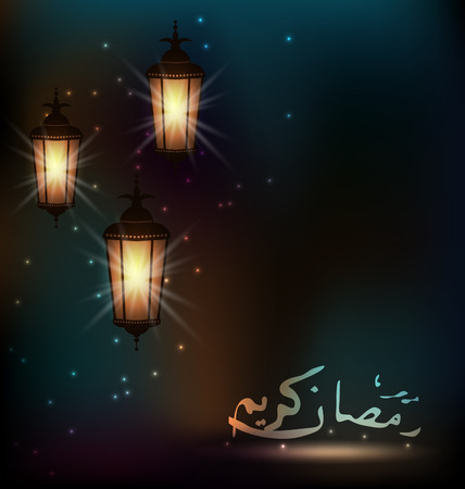 ramzan: Illustration Arabic lamps for Ramadan Kareem - vector